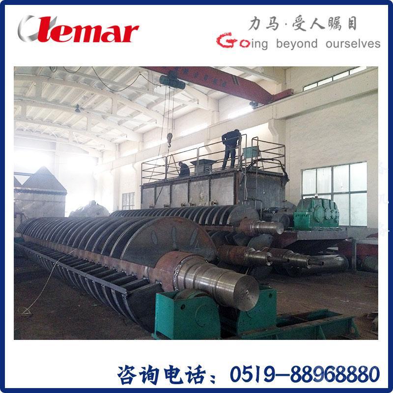 活性炭、溴化物KJG-30空心桨叶干燥机