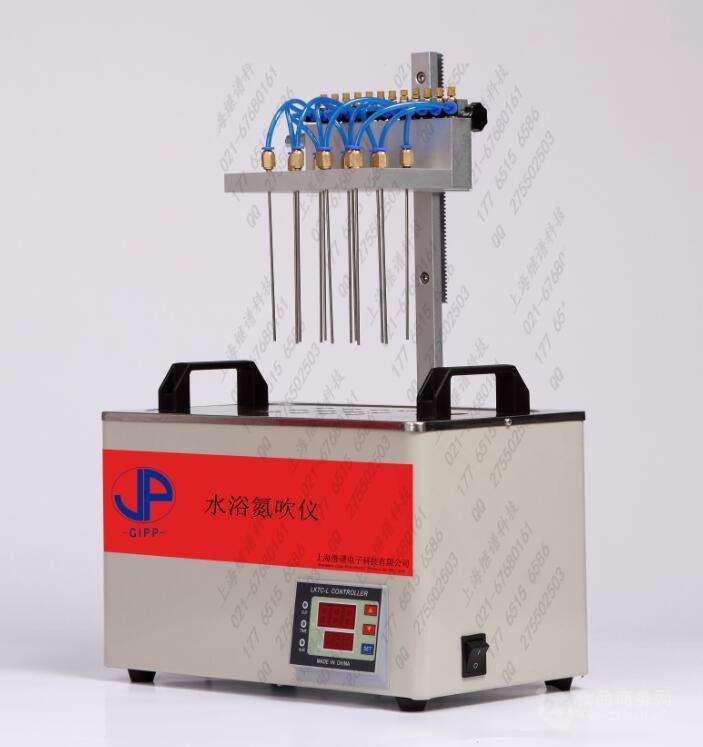 氮吹仪厂家水浴氮气吹扫仪