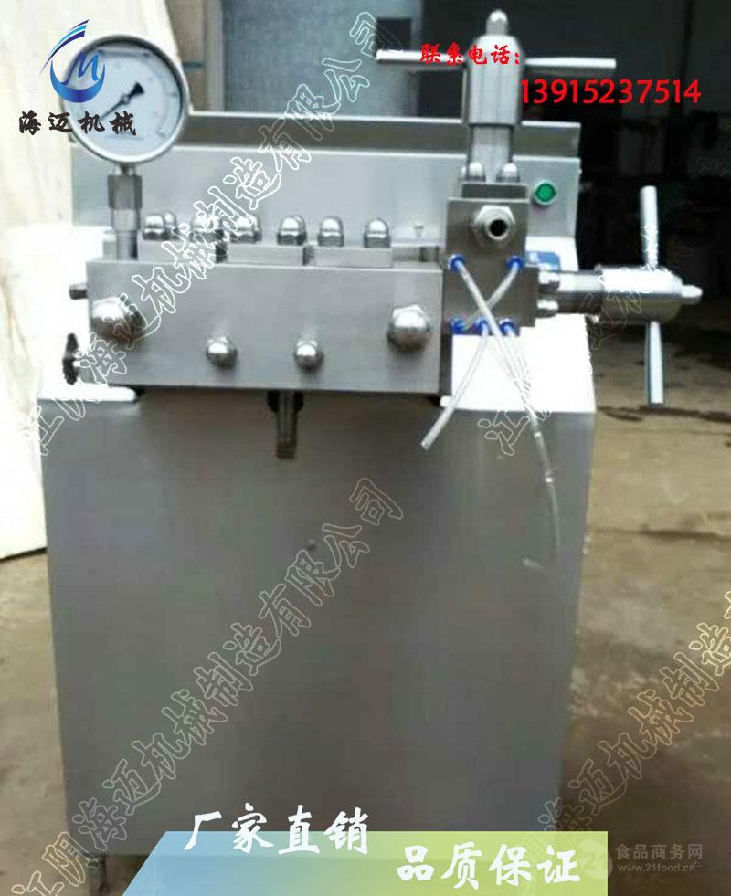高压均质机,实验室用均质机,牛奶豆奶乳化机
