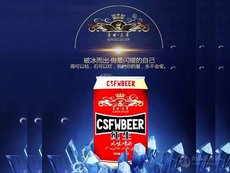 春节箱装易拉罐啤酒批发|低价啤酒代理