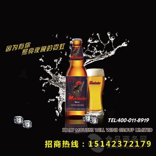 山东品牌啤酒招代理商|酒吧热卖啤酒代理