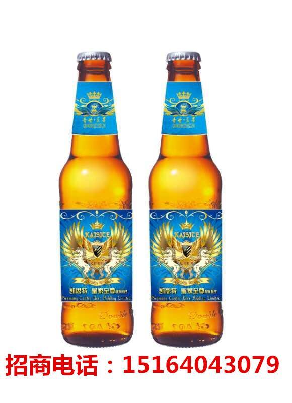 山东啤酒厂家大瓶啤酒代理|皇家至尊高端啤酒