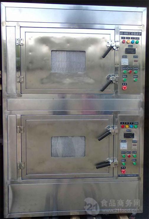 散装卤菜微波杀菌机