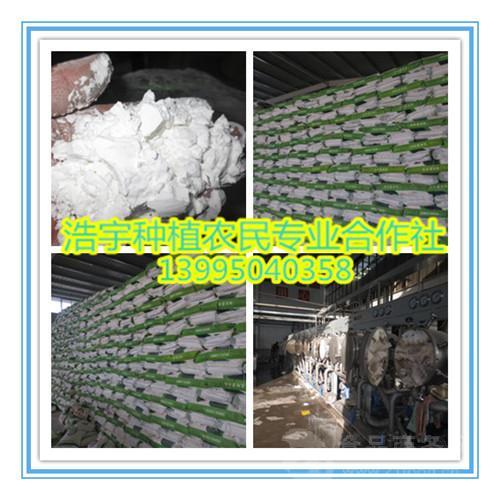 土豆纤维粉 马铃薯纤维粉 洋芋纤维粉固原浩宇种植基地长期供应