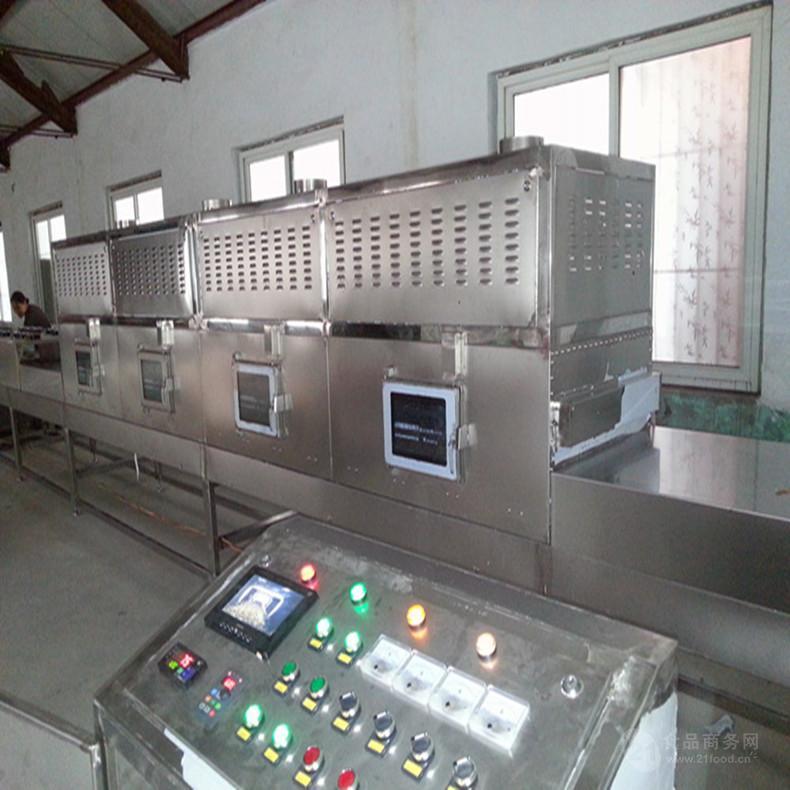 山东厂家直销食品微波杀菌设备