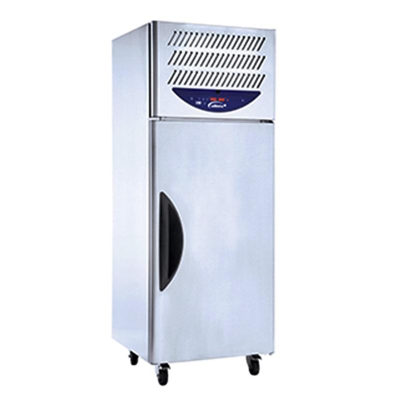 WILLIAMS威廉士急速冷藏冷冻柜WBCF50