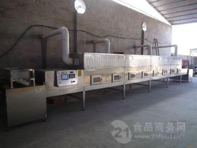 生物菌肥微波干燥设备