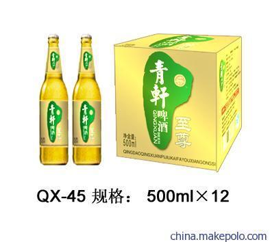 塑包大瓶啤酒代理批发/500毫升厂家便宜啤酒