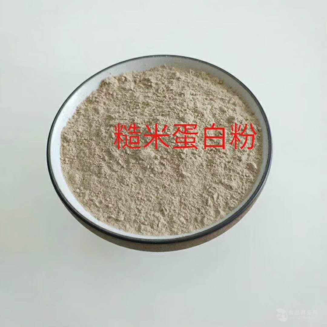 糙米蛋白80%   Rice protein   斯诺特厂家现货