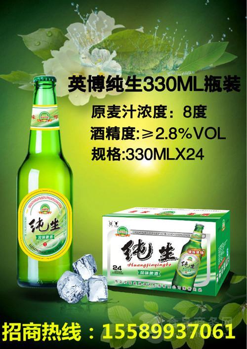 青岛青轩多系列礼盒装啤酒招代理