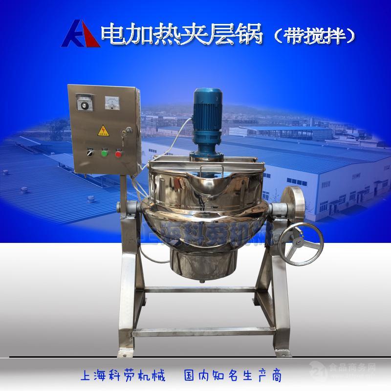 专业厂家出品可倾电加热夹层锅 质量保证