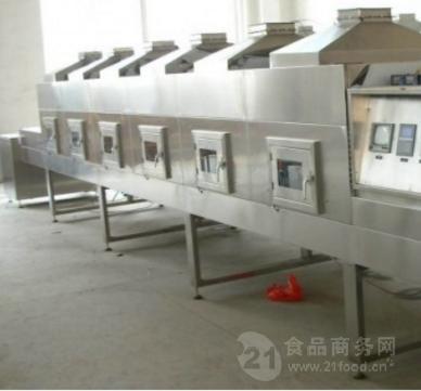 榛子微波烘烤设备