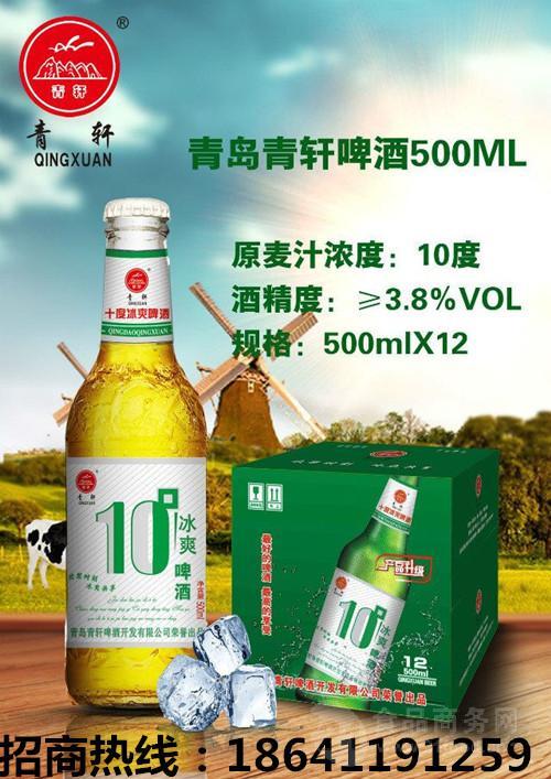 500毫升低价位流通上海啤酒厂家