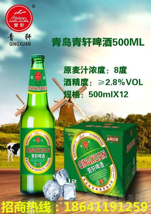 青岛青轩厂家直销多系列啤酒招代理商