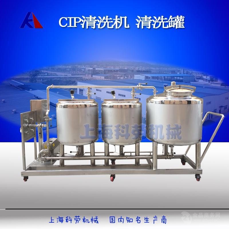 半自动移动式CIP清洗机设备300L(分体式)
