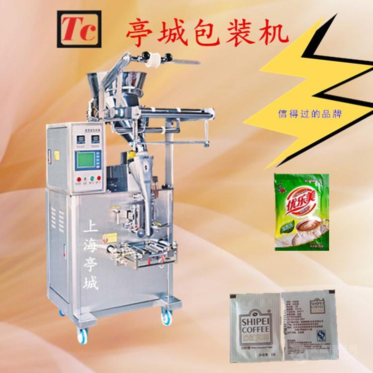 促销椰子粉 肉松粉 中药粉全自动粉末包装机 苏打粉 洗衣粉包装机