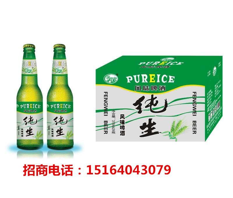山东啤酒低价招商|啤酒厂家供应小瓶啤酒