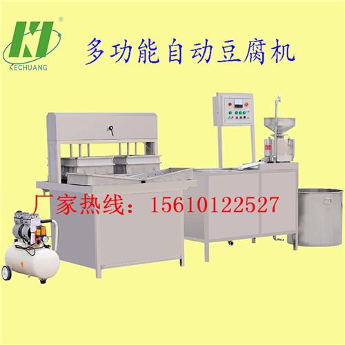 山东聊城自动豆腐机设备 家用小型豆腐机器厂家直销