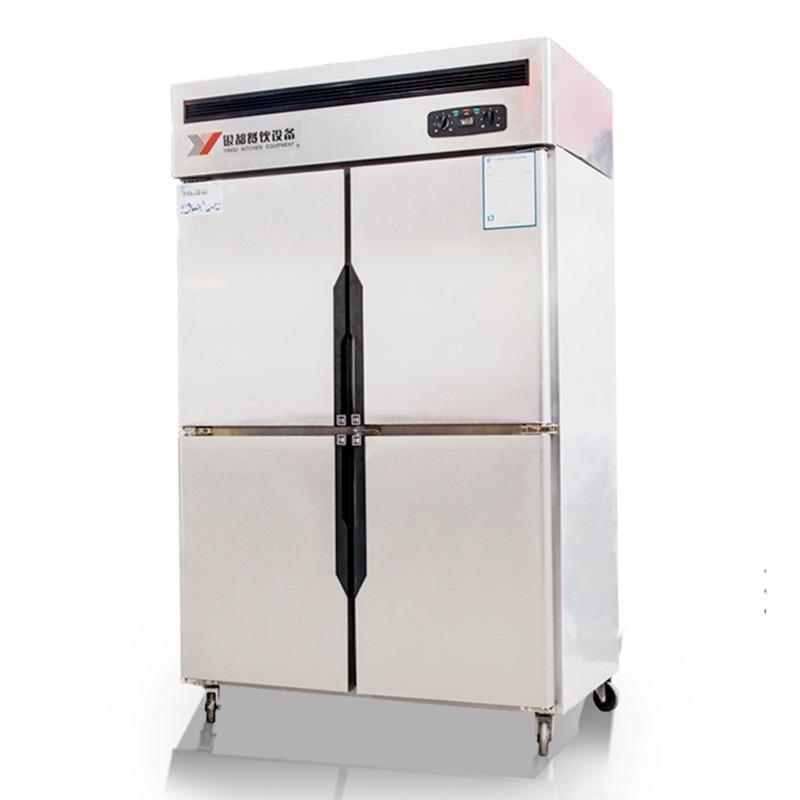 银都四门冰箱JBL0542不锈钢四门双温冰箱