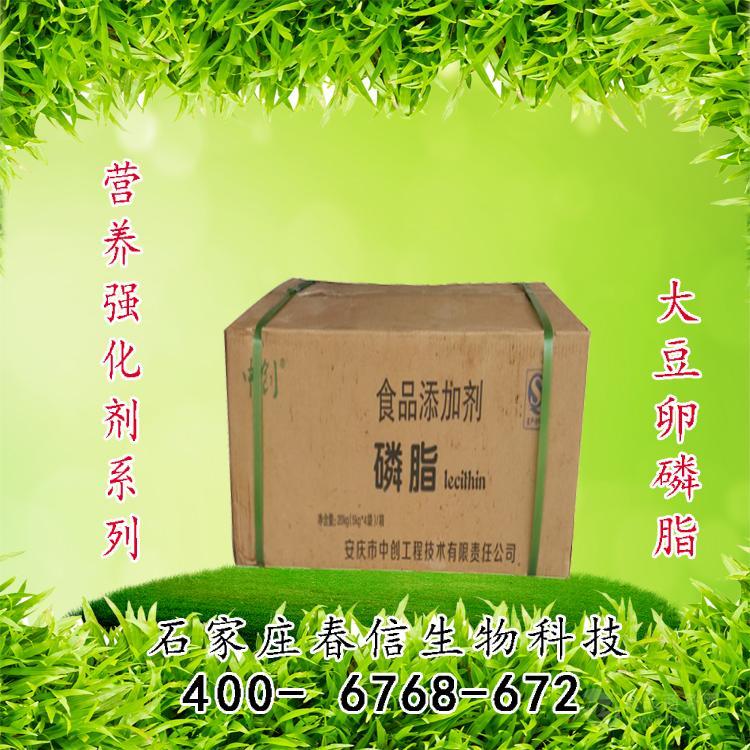 大豆卵磷脂质优价廉
