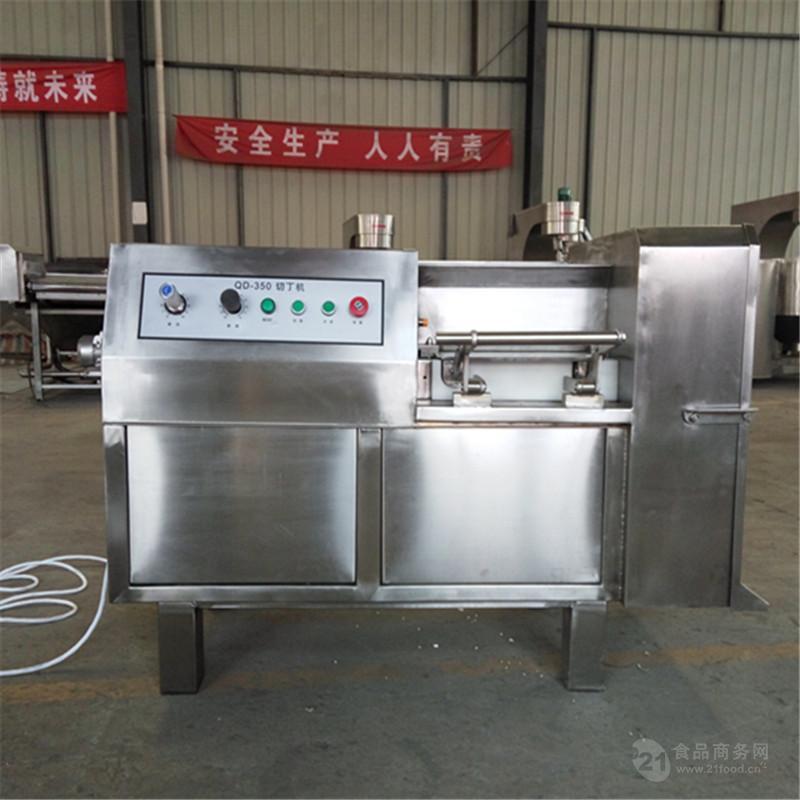 德川 冻肉切丁机销售 QD-350切丁