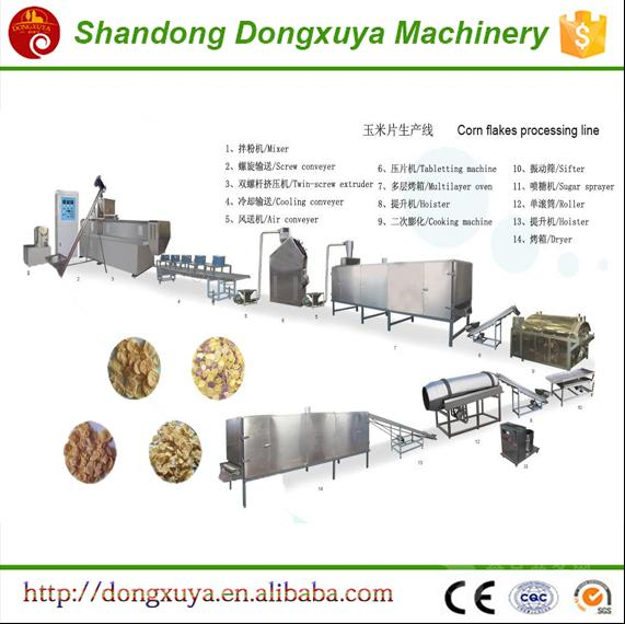 玉米片/早餐谷物膨化机生产线
