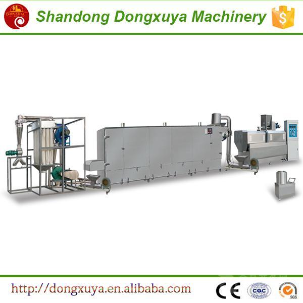 营养粉变性淀粉生产设备