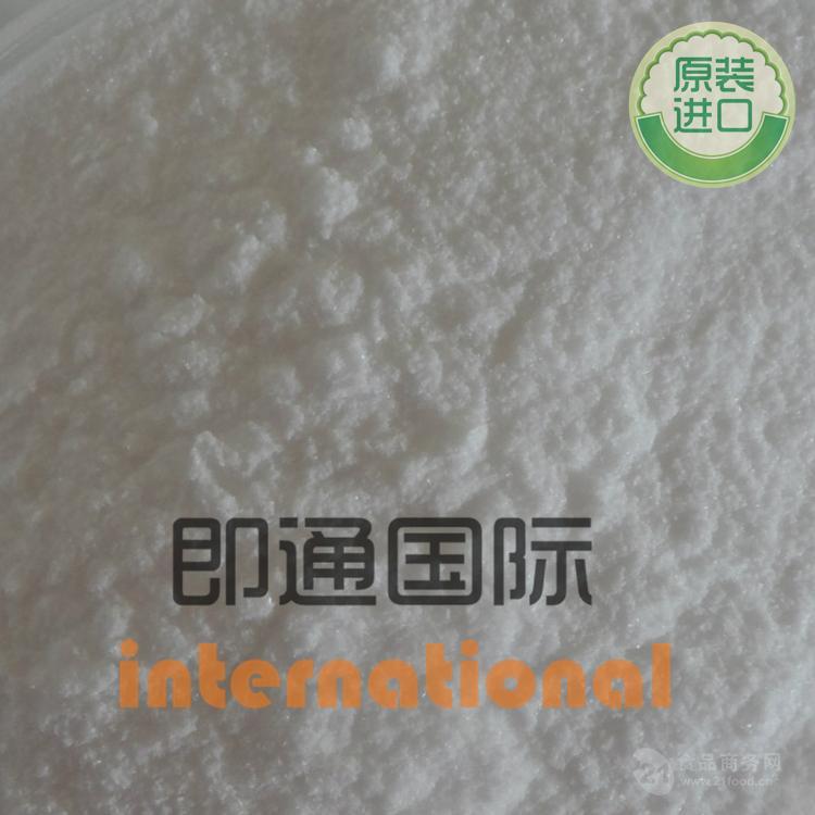 现货供应 食品级 叶酸 1公斤起订 量大从优