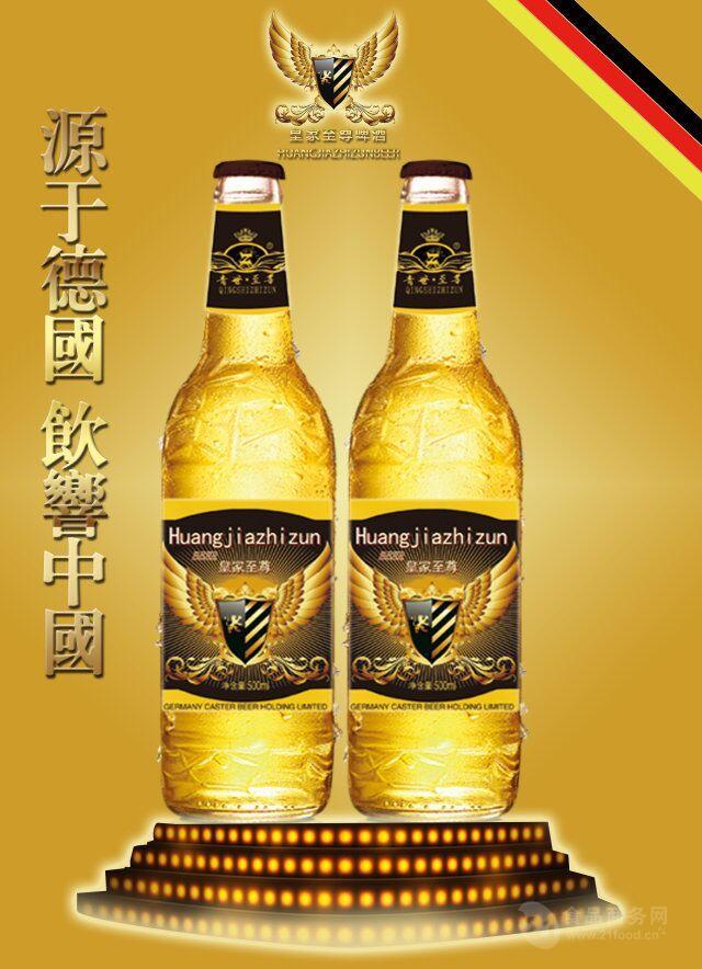 简装啤酒批发代理/大瓶便宜啤酒招商