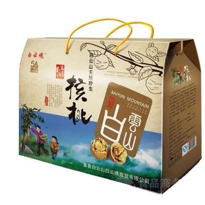 休闲食品包装盒糕点饼干盒白卡包装盒礼品盒品 彩盒创意包装