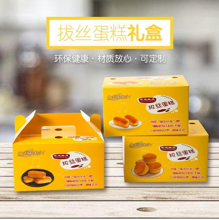 包装盒于烘焙食品领域的应用