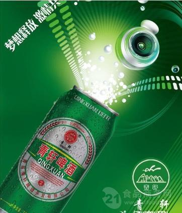供应啤酒厂家塑包便宜啤酒代理400-011-8919