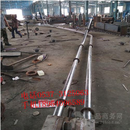 不锈钢管链提升机价格 钙粉管链输送机 徐