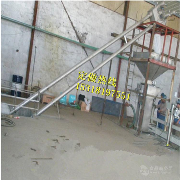 非金属管链输送机 真空粉末管链输送机价格x1