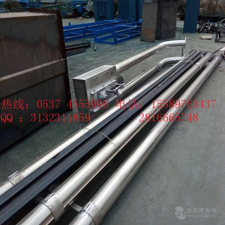 定制管链输送机 设计安装管链输送机 冶炼/化工/电厂 X2