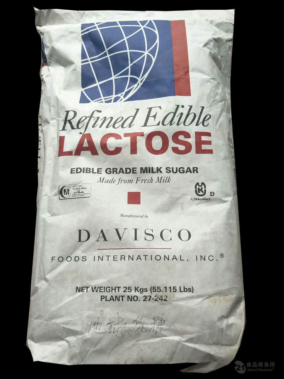 供应地球牌乳糖