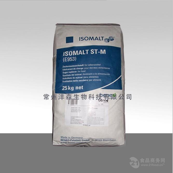 现货供应【 异麦芽酮糖醇】德国Beneo原装进口 巴糖醇 益寿糖
