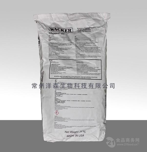 代理批发美国瓦克牌【γ-环糊精】 食品级伽马r环状糊精 包邮