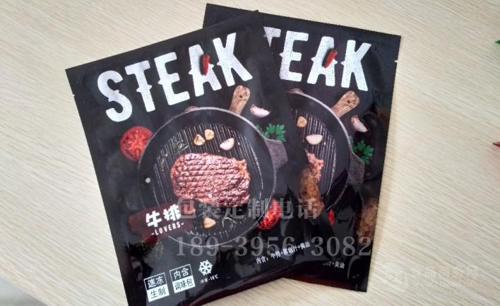 厂家直销铝箔袋定制熟牛肉包装郑州星辰