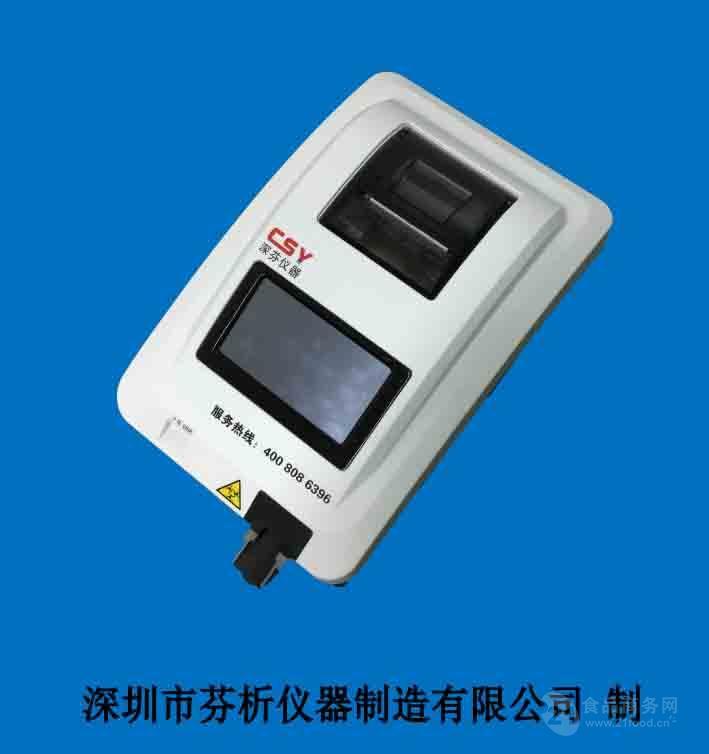 便携式氯霉素检测仪