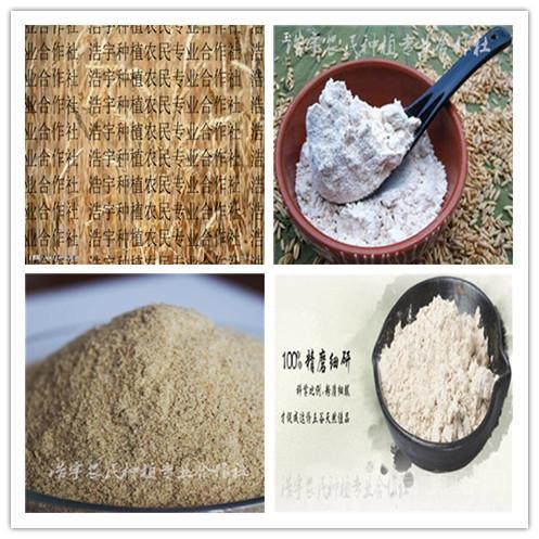 燕麦熟粉 浩宇农业合作社供应  绿色纯天然