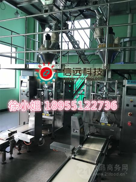兽药粉剂生产设备、兽药粉剂自动包装机
