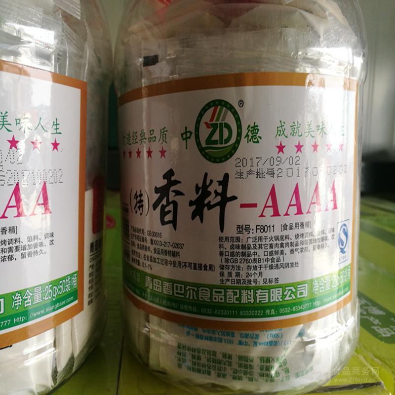 香巴尔香料AAAA 特香料-aaaa 凉拌品麻辣烫肉制品增香包邮