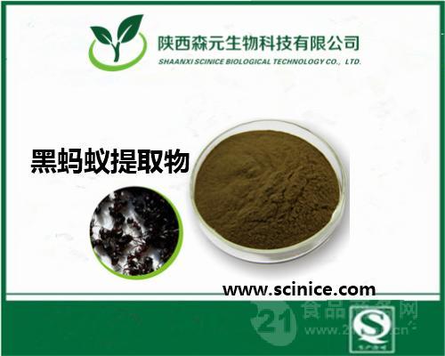 黑蚂蚁提取物 质量保证-中国 西安-森元生物 批发