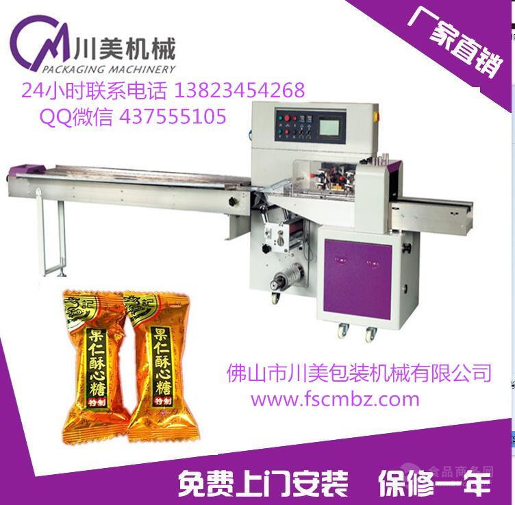 厂家直销 价格优惠 佛山川美糖果包装机 多功能糖果包装机械设备
