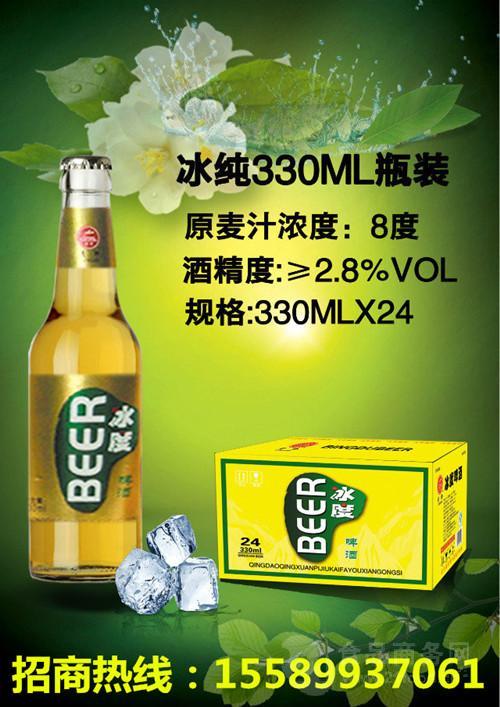山东果味厂家啤酒饮料厂招代理
