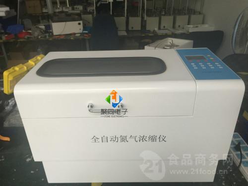 全自动氮吹仪jtzd-dcy12s厂家直销
