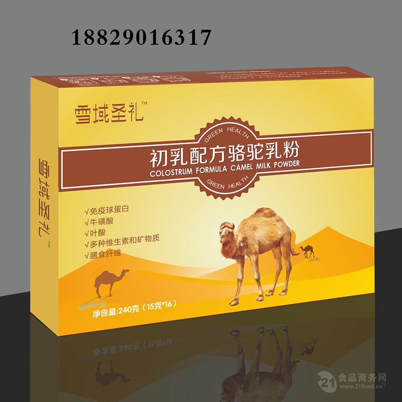 新疆伊犁那拉乳业骆驼奶雪域圣礼初乳配方骆驼奶粉