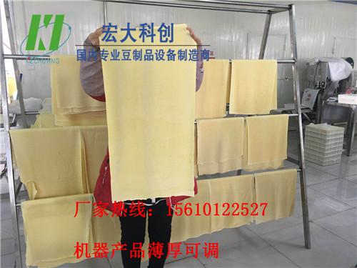 小型仿手工豆腐皮机 新型仿手工豆腐皮机厂家直销