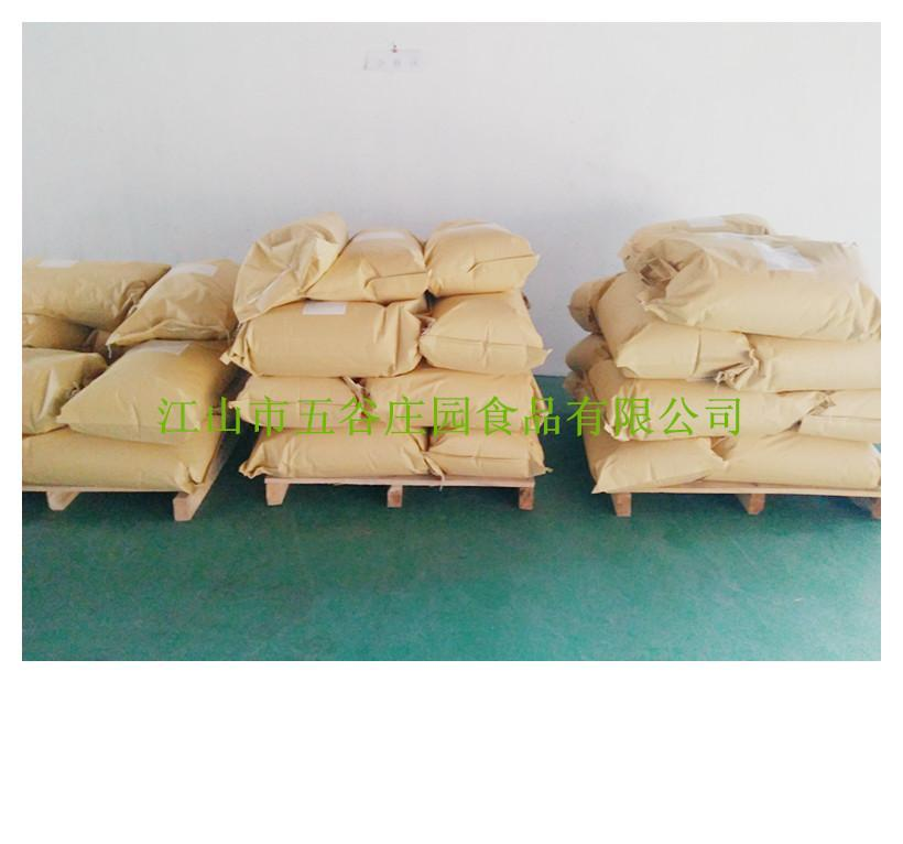 膨化燕麦粉厂家批发价格